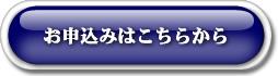 mousikomi02-002