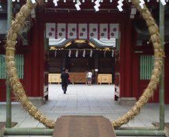 ジェモセラピー入門講座のご案内 ~ 夏越の祓とセットで遊びに来てね^^