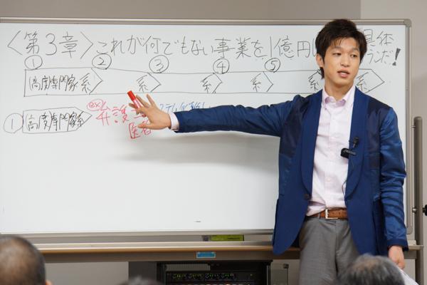 seminar_pic_sozai_6