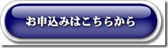 mousikomi02-002.jpg